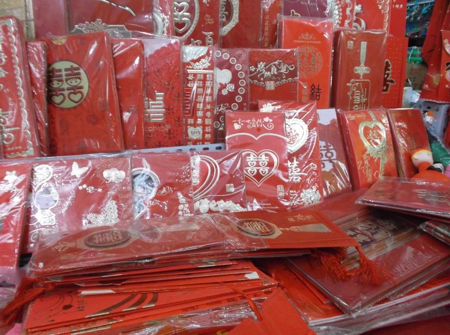 China Fall 2013 008