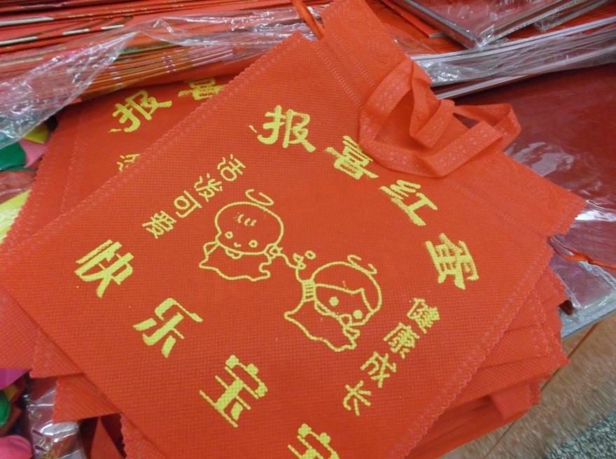 China Fall 2013 009